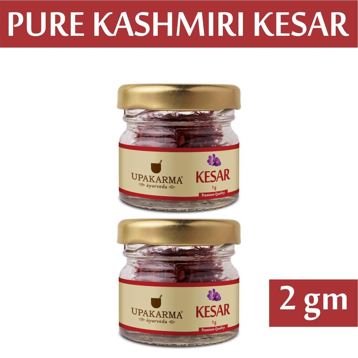Purest & Finest Kashmiri Saffron/Kesar - 1 gm (Certified Grade - I, Premium A++, Inspired from Spanish Saffron) (1) (2 Gram 0.07 oz)