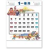 新日本カレンダー 2019年 風物歳時記 カレンダー 壁掛け NK492 (2019年 1月始まり)