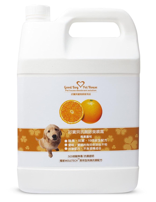 good Good Boy Pet House Lazy Shower & Odor Control Deodorant Spray Refills (Orange Delight) (1.26 gallon)