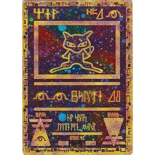 Old Pokemon Cards: Amazon.com