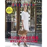 SENS de MASAKI 2018年Vol.8 小さい表紙画像