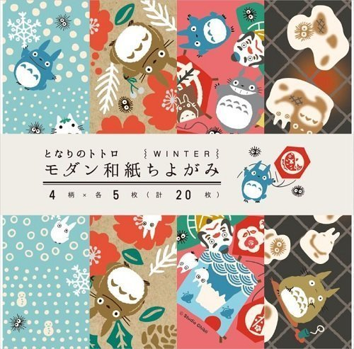 Ensky My Neighbor Totoro Japanese Origami(Paper with Colored Figures) Washi Chiyogami Winter (5 patterns × 4 pieces each = 20 pieces) VER.2 Studio Ghibli