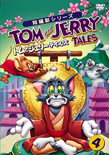 Animation - Tom And Jerry Tales Vol.4 [Japan DVD] 10005-82610