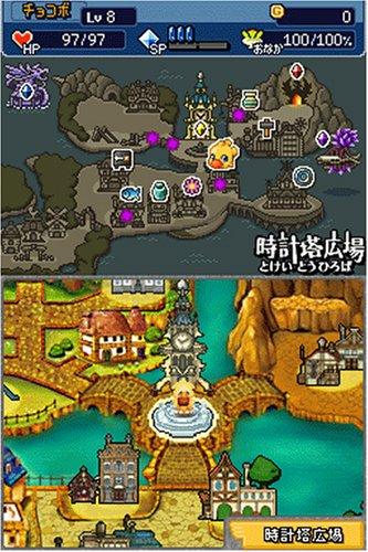 Cid to Chocobo no Fushigi na Dungeon: Toki Wasure no Meikyuu + [Japan Import] by Square Enix (Image #2)