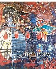 Alberta Elders' Cree Dictionary/alperta ohci kehtehayak nehiyaw otwestamâkewasinahikan