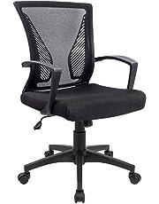 Bossin Office Chair Desk Chair Computer Chair Swivel Chair Rolling Chair Adjustable Chair Ergonomic Chair (Black)