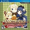Sorcery Saga: Curse of the Great Curry God Limited Edition - PlayStation Vita Limited Edition Edition