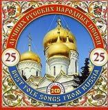 25 Best Russian Folk Songs