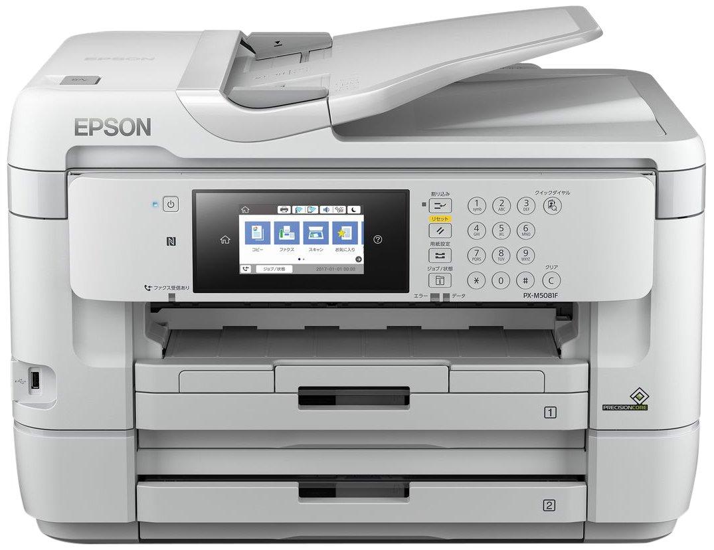 2位.エプソン PX-M5081F