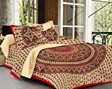 SheetKart Traditional Hand Block Mandala Printed 144 TC Cotton Double Bedsheet with 2 Pillow Covers - Floral, King Size, Sapphire Red