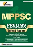 MPPSC Prelims Question Paper 1 Solved Papers: Topicwise Solved Papers of Last 25 years along with Explanation