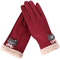 ACVIP Women's Teen Girl's Faux Chamois Cartoon Cat Flamingo Cold Weather Gloves