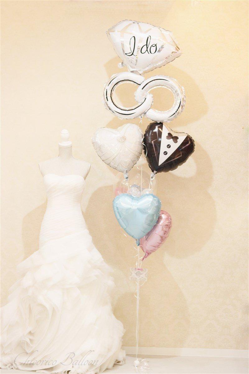 ChicoRico ウェデイング 誕生日 引っ越し祝い バルーン 結婚式 お祝いバルーン電報   A0125   B01IK9POIU