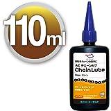 AZ(エーゼット) B1-003 自転車用 チェーンルブ クリーン 110ml (チェーンオイル/ チェーン潤滑剤/チェーン 油/チェンオイル) CH022