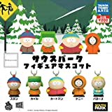 Takara Tomy South Park Character Keychain Figure Mascot ~1.5