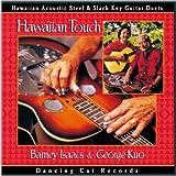 ハワイアン・スラック・キー・ギター・マスターズ・シリーズ13 ハワイアン・タッチ ~甘きスティール・ギターの調べ~
