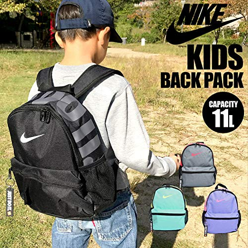 Nike It Kids Dos Just 'sac À Gris Do Junior Brasilia Noir qtXrwTxq