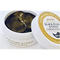 Parches Mascarillas para Ojos de Perla Negra y Oro Petitfee - Black Pearl & Gold Hydrogel Eye Masks