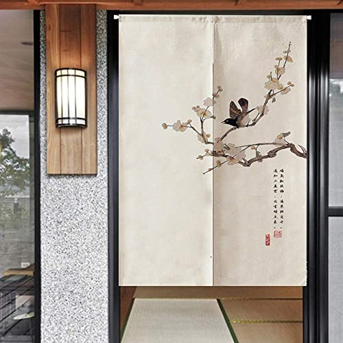 Ofat Home Japanese Doorway Curatin