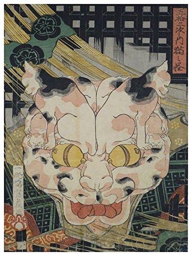 (Vintage Japanese Wall Art Demon Cat Asian Woodblock Vintage Reproduction 12x16 J386)