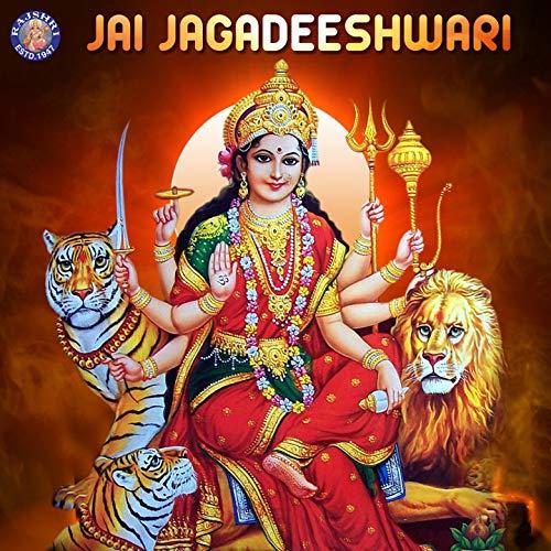 Jai Ambe Gauri By Shamika Bhide On Amazon Music