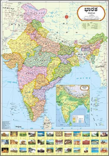 Buy India Political Map Kannada Book Online At Low Prices In India