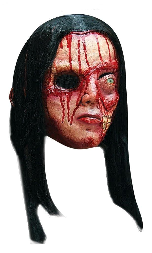 Frauen Zombie Zombie Zombie Maske Halloween für Erwachsene fc5131