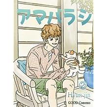 Aoshigure 2 (Japanese Edition)