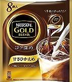 ネスカフェ ゴールドブレンド コク深め ポーション 甘さひかえめ 8個×12袋