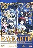 rayearth - il sogno di emeraude