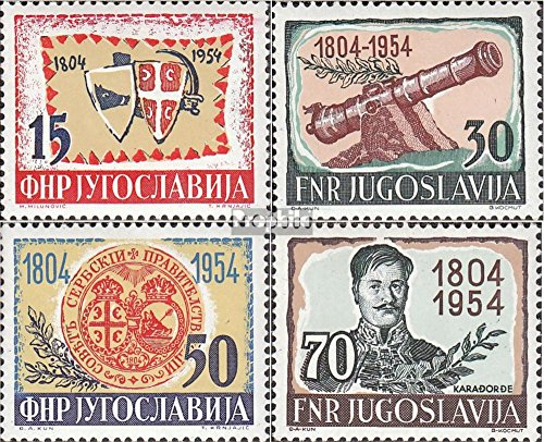 Yugoslavia 751-754 (Complete.Issue.) 1954 Anniversary Serbia (Stamps for Collectors)