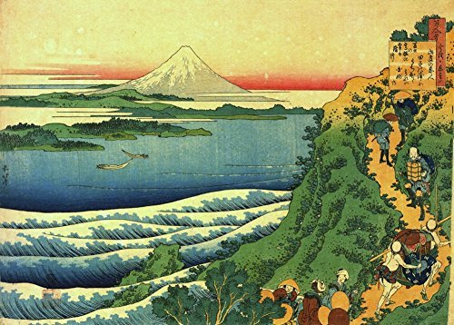 HOKUSAI Travellers climbing a Mountain Path. Japan 18-19th Century 250gsm A3 Gloss Art Card Reproduction Poster by World of Art ()