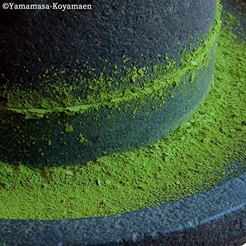 Matcha tea powder Yamamasa-Koyamaen Premium Culinary Grade A 1kg pack