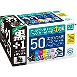 エコリカ リサイクルインクカートリッジ EPSON 6色パック+ブラック IC6CL50+ICBK50 ECI-E506P+BK