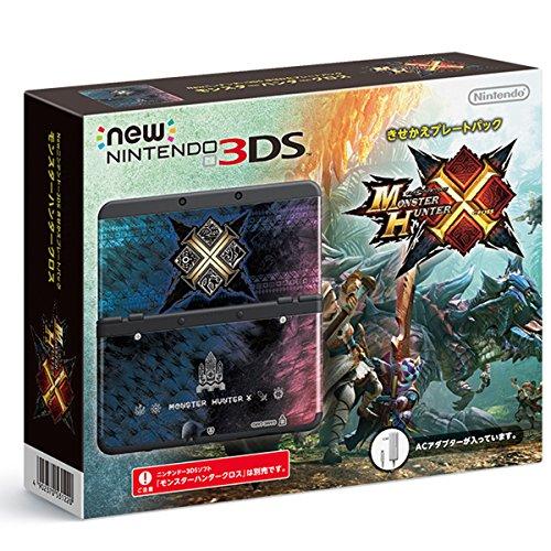 New Nintendo 3DS Kisekae plate pack Monster Hunter Cross by Nintendo (Image #3)
