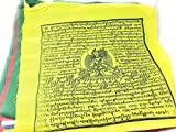Tibetan Prayer Flags Solid Color Prayer Flags From Nepal. (13″x13″ White Tara) Review