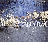 23 Wheels of Dharma