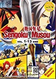 Sengoku Musou DVD - Eps : 1 to 13 end + The Movie / English Subtitle