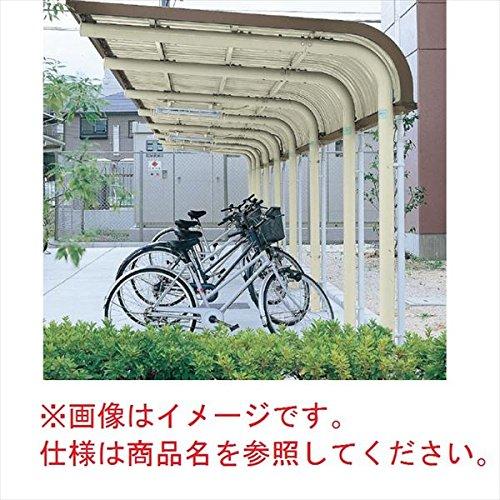 自転車置き場 ヨド物置 YOCF-280 Hタイプ 追加棟(追加棟施工には基本棟の別途購入が必要です) 『公共用 サイクルポート 屋根』 ベージュ   B00RXIUTTO
