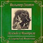 Legenda o Montroze | Walter Scott