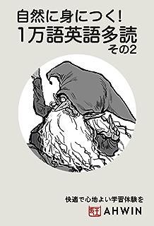 英語で読む!! 名作イソップ物語4...