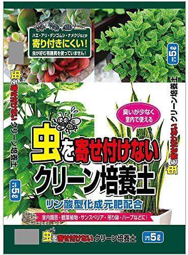あかぎ園芸 虫を寄せ付けないクリーン培養土×10袋(4939091350526)