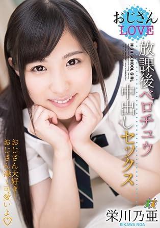 Japanese School Girl Hd