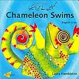 Chameleon Swims, Laura Hambleton, 1840594462