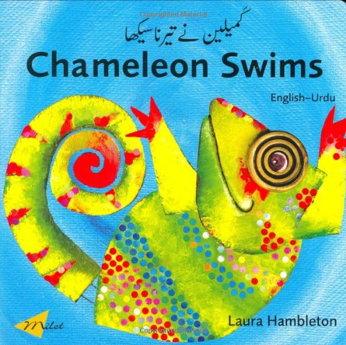 Salamander Chameleon Series (Chameleon Swims (English–Urdu) (Chameleon series))