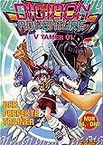 Digimon Adventure, Disc.1, Der perfekte Trainer