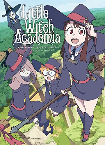 Little Witch Academia Chronicle - Little Witch Academia Chronicle - Tanki - 2017/8/31