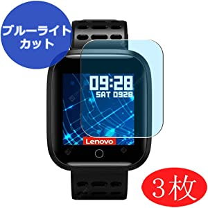 [3 Pack] Synvy Anti Blue Light Screen Protector Compatible with Lenovo E1 Smartwatch Smart Watch Screen Film Protective Protectors [Not Tempered Glass]