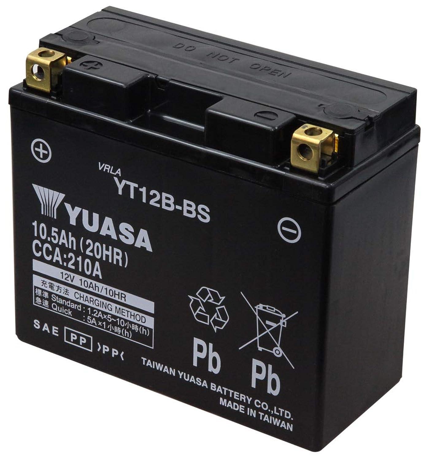 ハンカチ損傷ジョブLONG 12V9Ah 高性能 シールドバッテリー WP1236W WP1236W