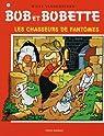 Bob et Bobette, tome 20 : Les chasseurs de fantômes par Vandersteen